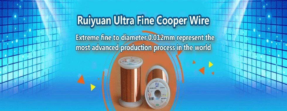 Quality Ultra Fine Copper Wire & Ultra Thin Copper Wire Manufacturer