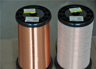 China Micro Motors Coiled Copper Wire , 1UEW / 2UEW / 3UEW Direct Soldering Copper Wire factory