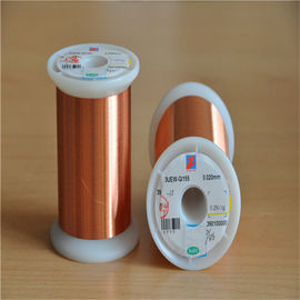 China Enamelled Copper Ultra Fine Magnet Wire 0.013 - 3.00mm Diameter For Transformer factory