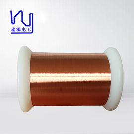 China Solderability Transformer Copper Wire Enamelled Copper Magnetic Wire UEW 155 Insulation factory