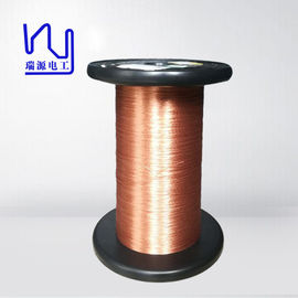 China Purple Blue Red Colored Copper Litz Wire Silk Covered 0.15 - 10mm Outside Diameter factory