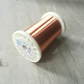 China 0.060mm Ultra Fine Acetone Self Bonding Wire / Enameled Magnet Winding Wire factory