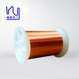China Polyurethane Insulated 0.25mm Enamel Coated Copper Wire Nature Color factory