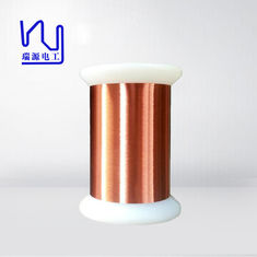 China 0.01mm UEW155 Insulation Enameled Copper Magnet Wire For Ignition Coils factory
