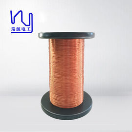 China 0.13mm FIW6 Enameled Round Copper Wire / Enamel Coated Wire For Transformer factory