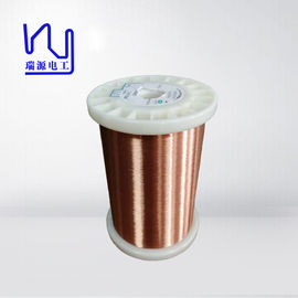 China Class 155 Enameled Copper Magnet Wire UEW 0.110mm Diameter For Ignition factory