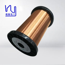 China PEW / AIW / EIW 1-4.5mm Enamelled Copper Wire , Motor Winding Enamel Covered Copper Wire factory