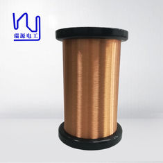 Iso 0.018mm Super Enamelled Copper Magnet Wire For Transformers Relay