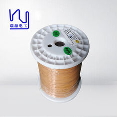 0.5mm Yellow Triple Insulated Copper Wire Roll Packing UL Certificated