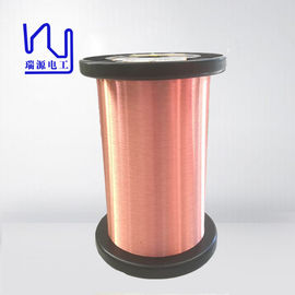 UL Certificated Round Enamelled Copper Wire 0.012-2.00MM Diameter