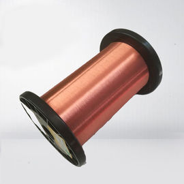 China 0.026mm Magnet Wire Ultral Fine Enameled Copper Wire For Winding factory