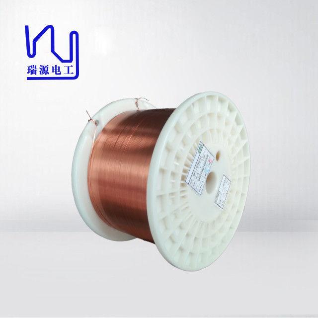 UEW Class 180 Enamled Rectangular Flat Ultra Thin Copper Wire Self ...
