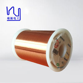 Copper Winding Ultra Fine Magnet Wire For Relays / Transformer / Solenoids