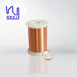 Ultra Fine Self Bonding Enameled Magnet Wire 220 Class Polyamide Imide Double Coated